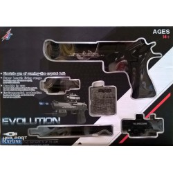 EWP226 Elektrische Pistole mit Wassermunition