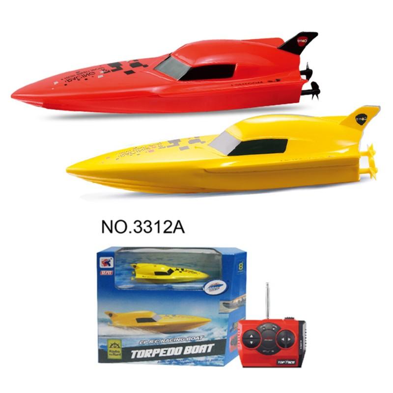 Mini Ferngesteuertes Speedboot RC Kinderspielzeug High-Speed Boot Motorboot Thunderboat