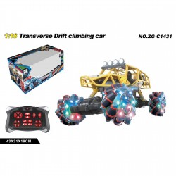 1431 RC Auto Horizontal Dance Drift 4X4 Off-Road Climbing Offroad Car Fernbedienung 2.4GHz  1:16