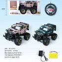 RC Auto Car 911-211A Truck mit Fernbedienung 1:8